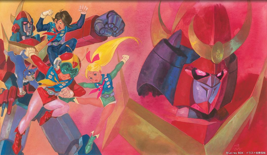 無敵超人ザンボット3の画像 p1_6